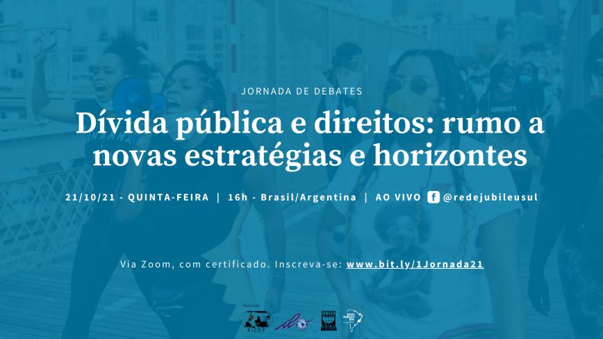 Jornada internacional debate dívida pública e direitos na América Latina e Caribe